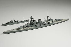 H M S Hood Amp E Class Destroyer Ty31806
