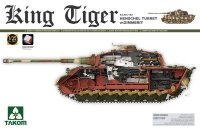 Pz Kpfw Vi King Tiger Ii Henschel Turret Tak02045
