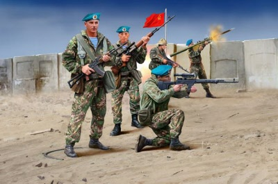 Russian Paratroopers 'Spetsnaz'