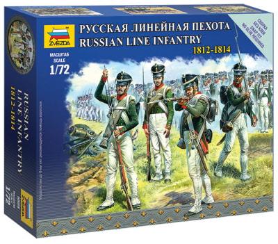 Russian Line Infantry Z6808
